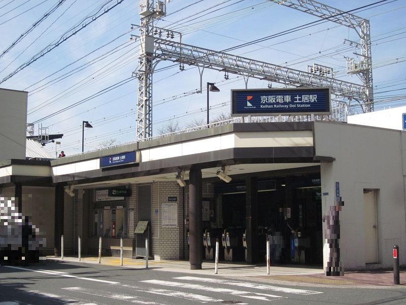 守口市京阪本通1丁目  守口太子橋マンション